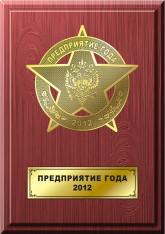 19.04.2012_vnutri
